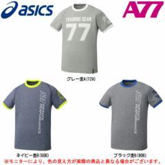 ASICS(アシックス)A77 Tシャツ(XA6195)スポーツ トレーニング カジュアル 半袖 メンズ