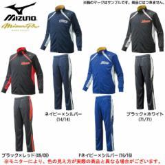 MIZUNO(ミズノ)ミズノプロ ウォームアップ 上下セット(12JC6R01/12JD6R01)ミズプロ トレーニング メンズ