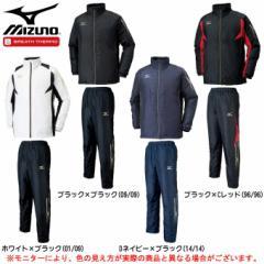 MIZUNO(ミズノ)ブレスサーモ 中綿ウォーマー 上下セット(32JE6530/32JF6530)BREATH THERMO ウインドブレーカー メンズ