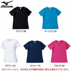 MIZUNO(ミズノ)W's 半袖 Tシャツ(32MA5335)スポーツ プラクティス レディース