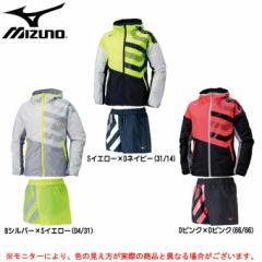 MIZUNO(ミズノ)W's ウィンドブレーカーシャツ ショートパンツ 上下セット(32ME6710/32MF6710)トレーニング レディース