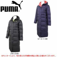 PUMA(プーマ)W's ダウンロングコート(514776)カジュアル ダウン アウター 防寒 レディース