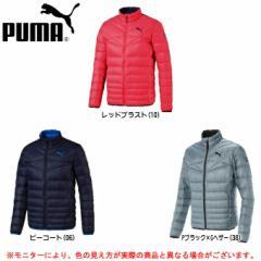 PUMA(プーマ)LITE ダウンジャケット(590371)カジュアル スポーツ アウター 防寒 メンズ