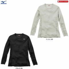 MIZUNO(ミズノ)ミドルウエイト クルーネック長袖シャツ(A2JA5709)ブレスサーモ インナー レディース