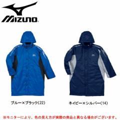 MIZUNO(ミズノ)ジュニア 中綿ベンチコート(A35JB250) ロングコート 防寒
