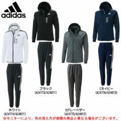 adidas(アディダス)24/7 ウォームアップ ファンクショナル ジャケット パンツ 上下セット(BV989/BV991)ユニセックス