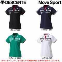 DESCENTE(デサント)タフポロライト(DAT4620W)Move Sport スポーツ カジュアル UVカット ポロシャツ レディース