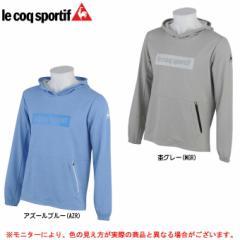 le coq (ルコック)フーデッドスウェットパーカー(QB160261)ランニング トレーニング メンズ