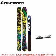 BLUEMORIS(ブルーモリス)RIPLINE SB LRX-9.0ビンディング付 スキーボード ウィンタースポーツ スキー