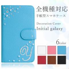 手帳型スマホケース 全機種対応 スマートフォン ケース カバー 手帳型 人気 ブランド (ギャラクシーイニシャル) iphone7plus ケース ipho