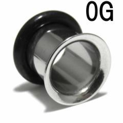 ボディピアス スタンダードシングルフレアアイレット【0G(8.0mm)】BPHF-01-0G ボディーピアス 拡張 ホールピアス 片側フレアタイプ