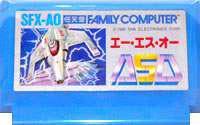 ▲【クリックポスト6個まで164円】FC ファミコン SNK ASO シューティングゲーム h-g-fc-94【中古】