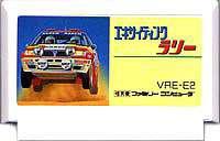 ▲【クリックポスト6個まで164円】FC ファミコン 科研 エキサイティング・ラリー レースゲーム h-g-fc-101【中古】