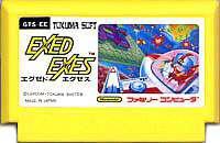 ▲【クリックポスト6個まで164円】FC ファミコン 徳間書店 エグゼドエグゼス シューティングゲーム h-g-fc-103【中古】