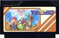▲FC ファミコン ナムコ キングオブキングス シュミレーションロールプレイングゲーム h-g-fc-210【中古】