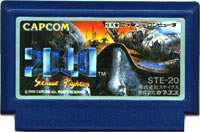 ▲【クリックポスト6個まで164円】FC ファミコン カプコン 2010 ストリートファイター アクションゲーム h-g-fc-630【中古】