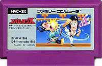 ▲【クリックポスト6個まで164円】FC ファミコン 任天堂 スパルタンX アクションゲーム h-g-fc-403【中古】