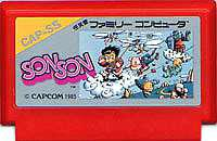▲【クリックポスト6個まで164円】FC ファミコン カプコン ソンソン シューティングゲーム h-g-fc-434【中古】