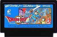 ▲【クリックポスト6個まで164円 】 FC ファミコン エニックス ドラゴンクエスト2 ロールプレイングゲーム  h-g-fc-586 【中古】