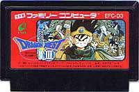 ▲【レターパックOK】FC ファミコンソフト ドラクエ  エニックス  ドラゴンクエスト3  ロールプレイングゲーム h-g-fc-587-b【中古】