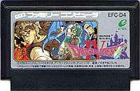 ▲【クリックポスト6個まで164円】FC ファミコン エニックス ドラゴンクエスト4 ロールプレイングゲーム h-g-fc-588【中古】