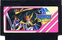 ▲【クリックポスト6個まで164円】FC ファミコン ナムコ ドラゴンスピリット新たなる伝説 シューティングゲーム h-g-fc-590【中古】