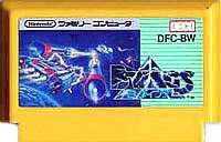 ▲【クリックポスト6個まで164円】FC ファミコン データイースト B−WING シューティングゲーム h-g-fc-729【中古】