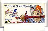 ▲【クリックポスト6個まで164円】FC ファミコン スクウェア ファイナルファンタジー2 ロールプレイングゲーム h-g-fc-758【中古】