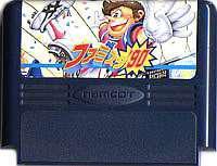 ▲【クリックポスト6個まで164円】FC ファミコン ナムコ ファミスタ'90 アクションゲーム h-g-fc-771【中古】