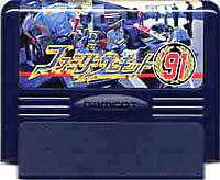 ▲【クリックポスト6個まで164円】FC ファミコン ナムコ ファミリーサーキット'91 レースゲーム【C-G】 h-g-fc-779【中古】