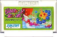 ▲【クリックポスト6個まで164円】FC ファミコン サンソフト ファンタジーゾーン シューティングゲーム h-g-fc-795【中古】