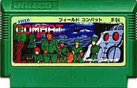 ▲【クリックポスト6個まで164円】FC ファミコン ジャレコ フィールドコンバット シューティングゲーム h-g-fc-797【中古】