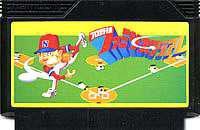 ▲【レターパックOK】FC ファミコン ナムコ プロ野球ファミリースタジアム アクションゲーム h-g-fc-825-b【中古】