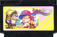 ▲【クリックポスト6個まで164円】FC ファミコン ナムコ プロ野球ファミリースタジアム'88 アクションゲーム h-g-fc-827【中古】