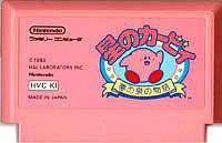 ▲【クリックポスト6個まで164円】FC ファミコン 任天堂 星のカービィ アクションゲーム h-g-fc-861【中古】