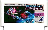 ▲【クリックポスト6個まで164円】FC ファミコン 日本物産 マグマックス シューティングゲーム h-g-fc-891【中古】