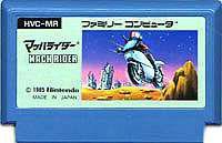 ▲【クリックポスト6個まで164円】FC ファミコン 任天堂 マッハライダー レースゲーム h-g-fc-906【中古】