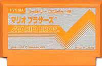 ▲【レターパックOK】FC ファミコン 任天堂 マリオブラザーズ アクションゲーム h-g-fc-918-b【中古】