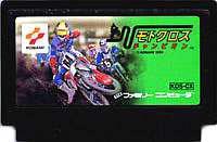 ▲【クリックポスト6個まで164円】FC ファミコン コナミ モトクロスチャンピオン レースゲーム h-g-fc-967【中古】