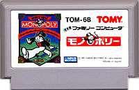 ▲【クリックポスト6個まで164円】FC ファミコン トミー モノポリー テーブルゲーム h-g-fc-968【中古】
