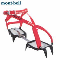 montbell カジタックス LXT-8 アイゼンカラー:2色【モンベル】アイゼン