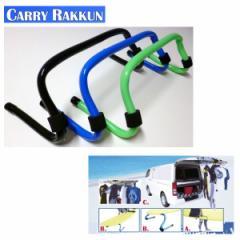 キャリらっくん【carry楽ん】 ボードキャリー・ボードスタンド・ハンガーバーまで使用可能!(sl1706pu)