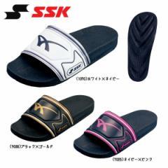 野球 SSK【エスエスケイ】一般用 シャワーサンダル