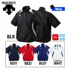 DESCENTE【デサント】一般ベースボール トレーニングウェア 半袖ウインドジャック ハーフジップ ウインドブレーカー