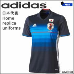 サッカー ウェア シャツ 一般用 adidas アディダス 日本代表 ホーム レプリカユニフォーム半袖