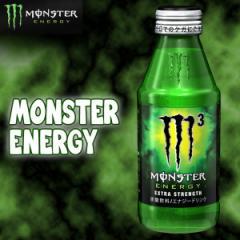 MONSTER ENERGY モンスターエナジー 150ml びん エナジードリンク M3 アサヒ飲料
