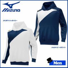 野球 MIZUNO【ミズノ】 ミズノプロ 一般用 BKライトパーカー 侍ジャパンモデル