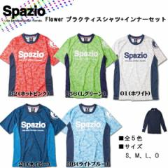 【展示品大処分】Spazio【スパッジオ】 Flower プラクティスシャツ+インナーセット サッカー フットサルウェア