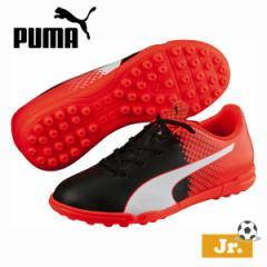 ジュニア サッカートレーニングシューズ プーマ PUMA エヴォスピード 5.5 トリックス TT JR 子ども用 トレシュー old-pm