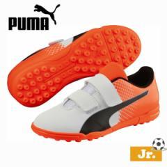 ジュニア サッカートレーニングシューズ プーマ PUMA evoSPEED 5.4 TT V Jr 子ども用 トレシュー old-pm